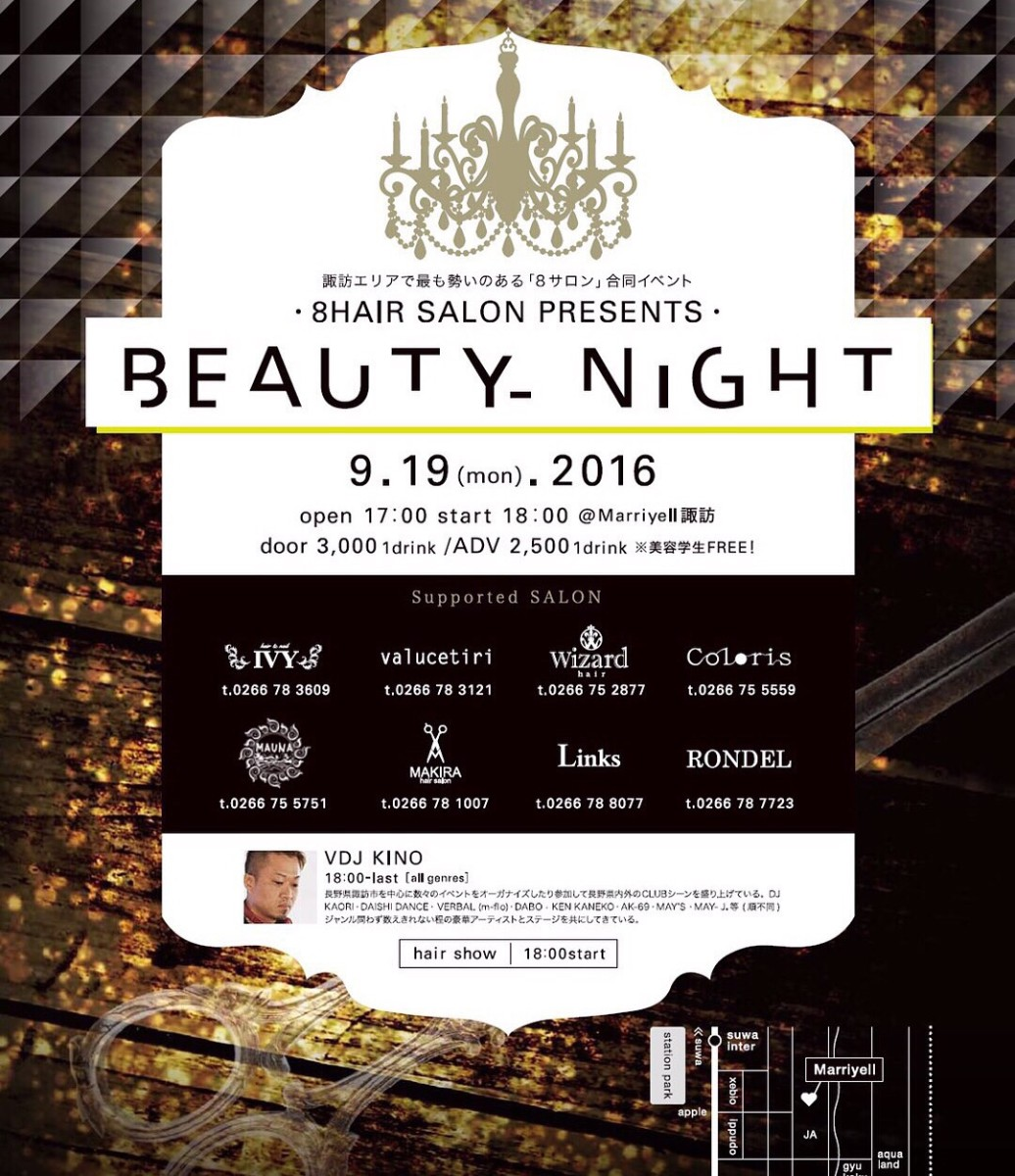 ・8HAIR SALON PRESENTS・BEAUTY-NIGHT